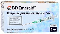 Шприц трехкомпонентный инъекционный одноразовый BD Emerald, 2 мл, 0.8х40(21G).2мл (303055), зеленого цвета, 10шт.