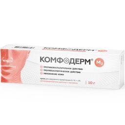 Комфодерм М2, 0.1%+2%, крем для наружного применения, 10 г, 1 шт.