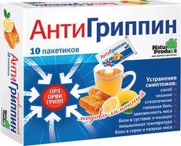 Антигриппин, 500 мг+10 мг+200 мг, порошок для приготовления раствора для приема внутрь, медово-лимонные(й), 5 г, 10 шт.