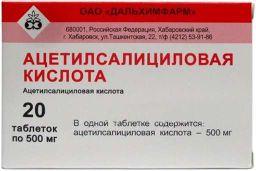 Ацетилсалициловая кислота, 500 мг, таблетки, 20шт.