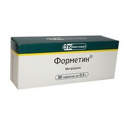 Форметин,