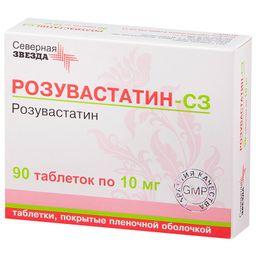 Розувастатин-СЗ, 10 мг, таблетки, покрытые пленочной оболочкой, 90 шт.