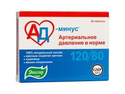 АД минус, 550 мг, таблетки, 40шт.