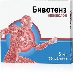 Бивотенз, 5 мг, таблетки, 30шт.