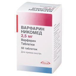 Варфарин Никомед, 2.5 мг, таблетки, 50шт.