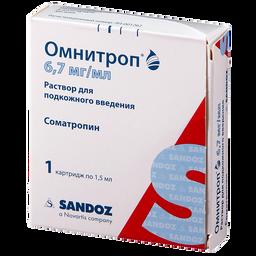 Омнитроп, 6.7 мг/мл, раствор для подкожного введения, 1.5 мл, 1 шт.