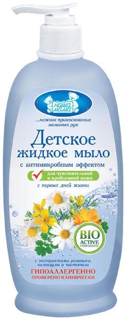 Наша Мама Мыло жидкое антимикробное для чувствительной кожи, мыло жидкое, для чувствительной кожи, 250 мл, 1шт.