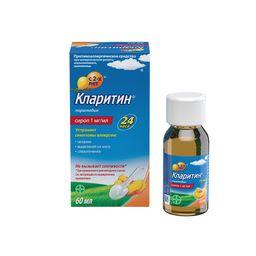 Кларитин, 1 мг/мл, сироп, 60 мл, 1шт.