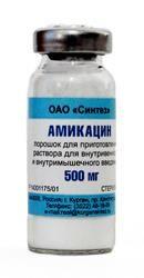 Амикацин, 500 мг, порошок для приготовления раствора для внутривенного и внутримышечного введения, 50 шт.