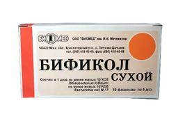 Бификол, лиофилизат для приготовления суспензии для приема внутрь, 10 шт.