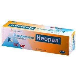 Сандиммун Неорал, 50 мг, капсулы желатиновые мягкие, 50шт.