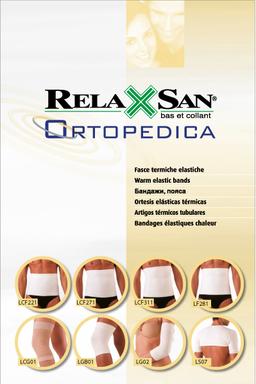 Relaxsan Бандаж для колена согревающий с шерстью
