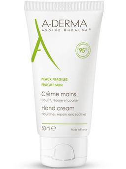 A-Derma Essentials крем для рук интенсивное восстановление