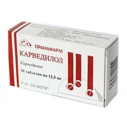 Карведилол, 12.5 мг, таблетки, 30шт.