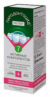 Пародонтоцид средство для гигиены полости рта, раствор для местного применения, эфирные масла, 25 мл, 1 шт.