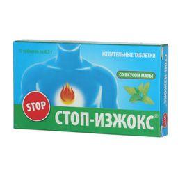 Стоп-изжокс со вкусом мяты, 0.55 г, таблетки жевательные, 15шт.