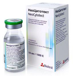 НеоЦитотект, 100 Е/мл, раствор для инфузий, 10 мл, 1шт.