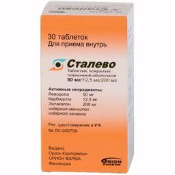 Сталево, 50 мг/12.5 мг/200 мг, таблетки, покрытые пленочной оболочкой, 30 шт.