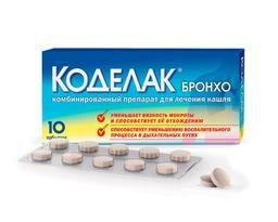 Коделак Бронхо, 20 мг+30 мг+10 мг+ 200 мг, таблетки, 10 шт.