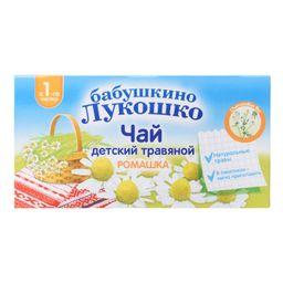 Бабушкино