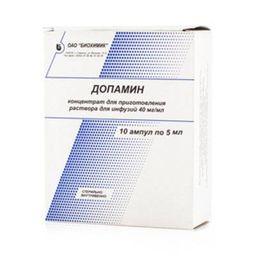 Допамин, 5 мг/мл, концентрат для приготовления раствора для инфузий, 5 мл, 10 шт.