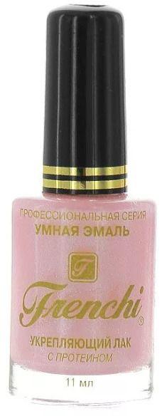Умная эмаль Укрепитель ногтей Свадебное торжество, № 128, 11 мл, 1 шт.