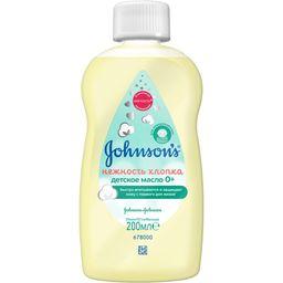 Johnson's Baby Масло детское Нежность хлопка