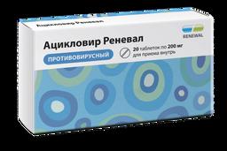 Ацикловир Реневал