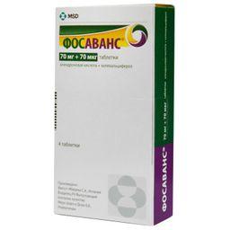 Фосаванс, 70 мг+70 мкг, таблетки, 4шт.
