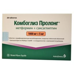 Комбоглиз Пролонг, 1000 мг+5 мг, таблетки с модифицированным высвобождением, покрытые пленочной оболочкой, 28 шт.