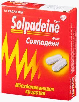 Солпадеин Фаст, 65 мг+500 мг, таблетки, покрытые пленочной оболочкой, 12 шт.