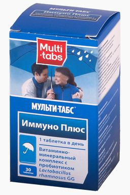 Мульти-табс Иммуно Плюс, 795 мг, таблетки, 30 шт.