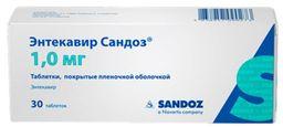 Энтекавир Сандоз, 1 мг, таблетки, покрытые пленочной оболочкой, 30шт.