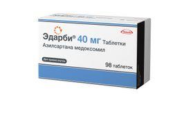 Эдарби, 40 мг, таблетки, 98шт.