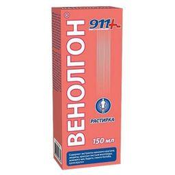 911 растирка Венолгон, бальзам, 150 мл, 1 шт.