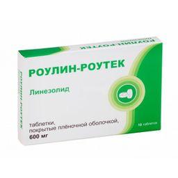 Роулин-Роутек, 600 мг, таблетки, покрытые пленочной оболочкой, 10 шт.