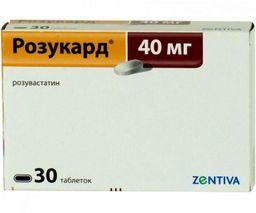 Розукард, 40 мг, таблетки, покрытые пленочной оболочкой, 30 шт.