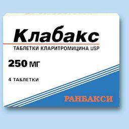 Клабакс, 250 мг, таблетки, покрытые оболочкой, 4шт.