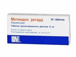 Метиндол ретард, 75 мг, таблетки пролонгированного действия, 25 шт.