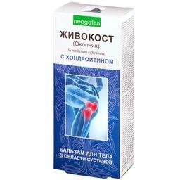 Живокост (Окопник) бальзам для тела с хондроитином, бальзам для тела, 75 мл, 1шт.