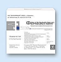 Феназепам, 1 мг/мл, раствор для внутривенного и внутримышечного введения, 1 мл, 10шт.