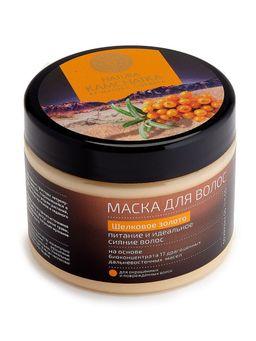 Natura Kamchatka Маска для волос Шелковое золото