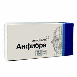 Анфибра, 10000 Анти-Ха МЕ/мл, раствор для инъекций, 0.4 мл, 10шт.