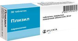 Плизил, 20 мг, таблетки, покрытые пленочной оболочкой, 30 шт.