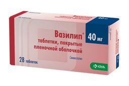 Вазилип, 40 мг, таблетки, покрытые пленочной оболочкой, 28 шт.