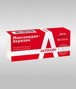 Моксонидин-Акрихин