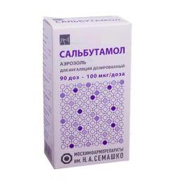 Сальбутамол, 100 мкг/доза, 90 доз, аэрозоль для ингаляций дозированный, 12 мл, 1шт.