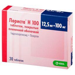 Лориста Н 100, 12.5 мг+100 мг, таблетки, покрытые пленочной оболочкой, 30 шт.