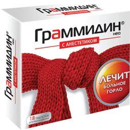 Граммидин с анестетиком нео, 3 мг+0.2 мг+1 мг, таблетки для рассасывания, 18 шт.