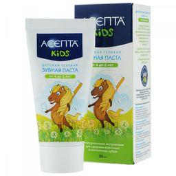 Асепта Kids Детская гелевая зубная паста от 4 до 8 лет, паста зубная, 50 мл, 1 шт.